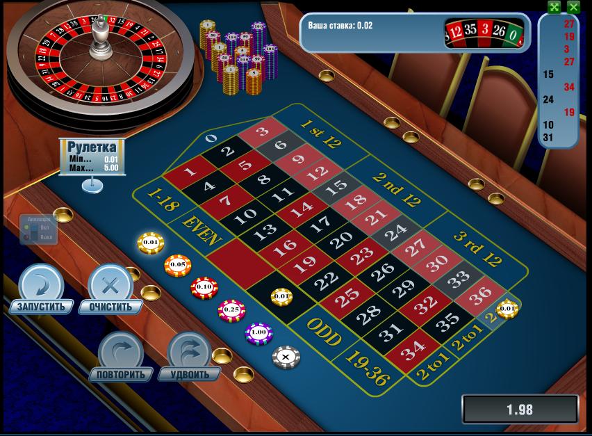 казино х играть бесплатно без регистрации