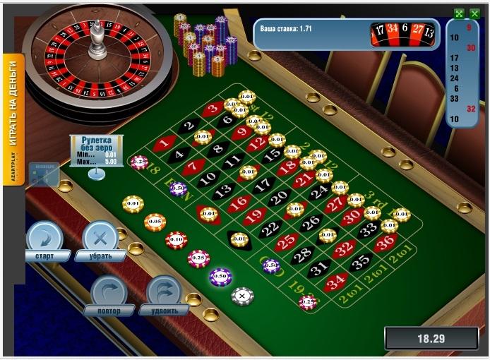 Flash Игровые Автомат